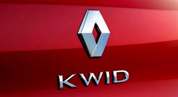 Renault Kwid LCGC