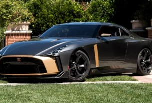 Harga Nissan GT-R50 by Italdesign