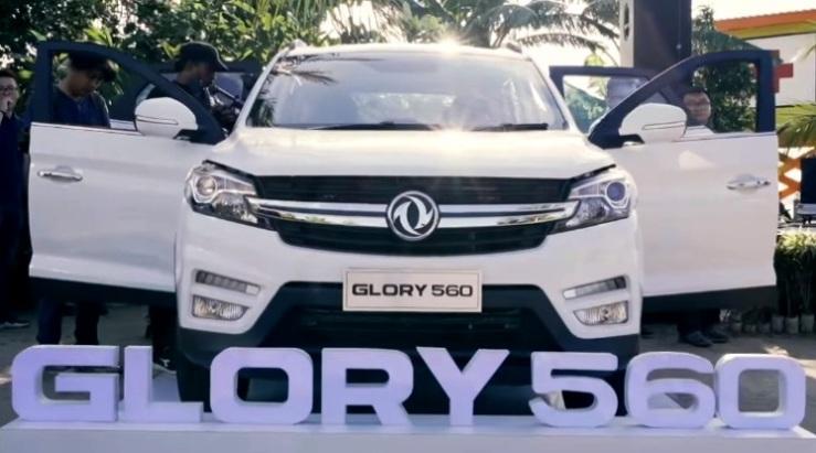 Berapa harga DFSK Glory 560