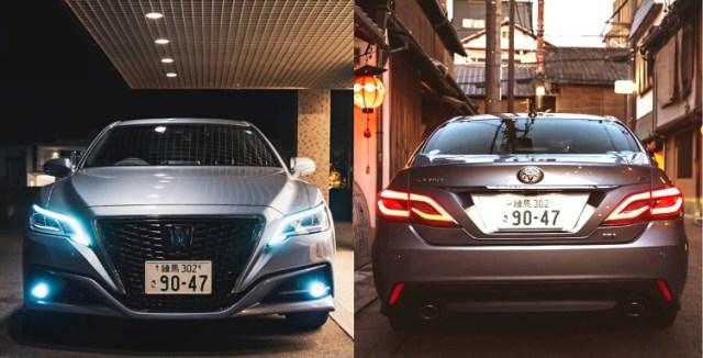 Toyota Crown 2.5 HV G-Executive - Mobil Menteri Tampak Depan dan Belakang