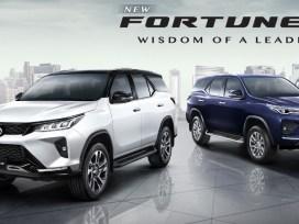 Toyota Fortuner 2020 Facelift Diluncurkan di Bangkok 4 Juni 2020