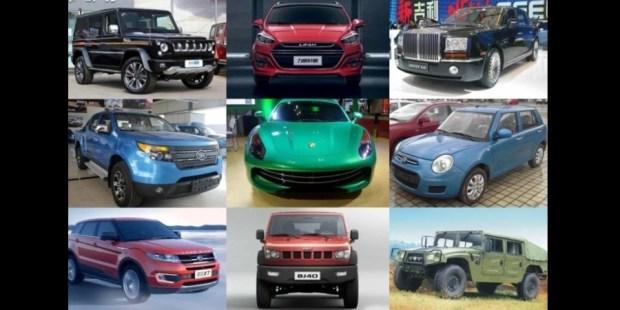 Mobil-mobil tiruan dari China