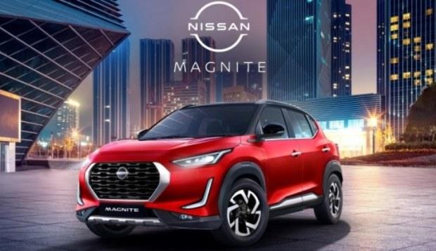 Harga Nissan Magnite Indonesia - Lebih Murah