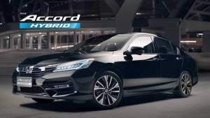 2022 Accord Hybrid, 2021 honda accord hybrid, honda accord 2020, 2020 honda accord hybrid touring, honda accord hybrid 2019,