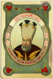 24. Sultan Mahmoud Khan I (1730-1754)