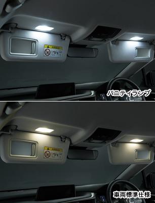 レクサスRX画像LEDバルブセット