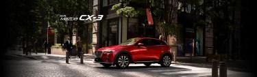 新型CX-3のサイズ・価格・スペックまとめ。ライバル車と比較すると割高な印象もあるが・・