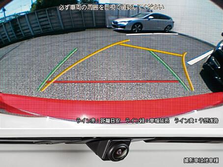 新型スバルXVおすすめオプションナビ