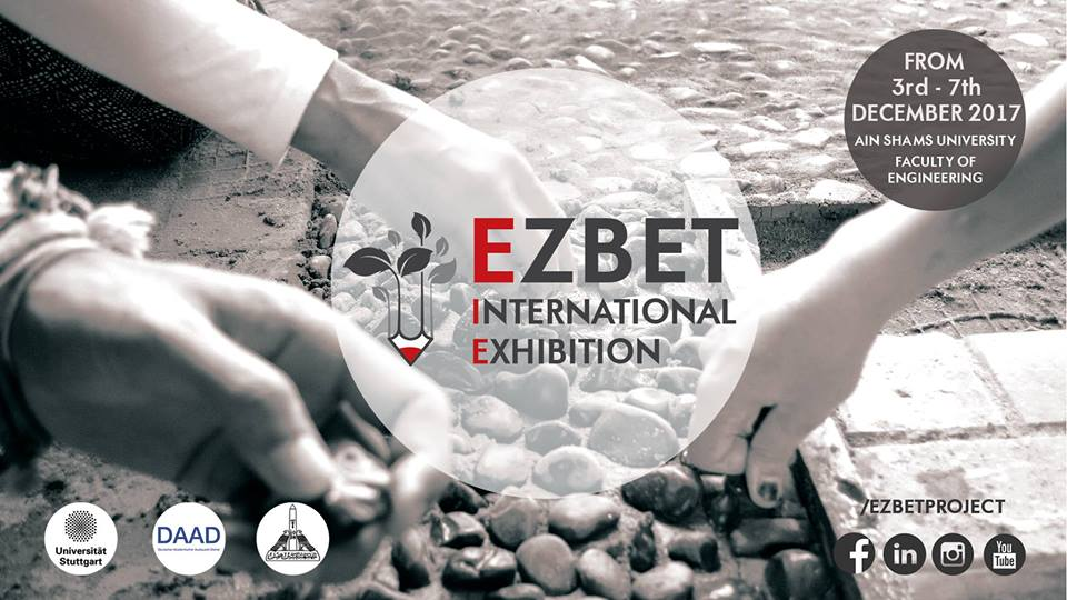 CAS at the Ezbet international exhibition in Cairo