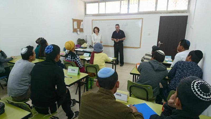 Nuevas Aulas de Ulpan Hebreo para Bnei Menashe.