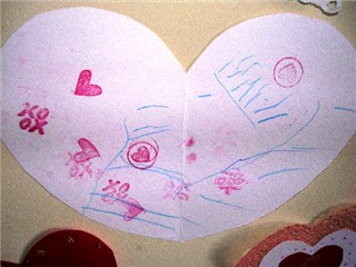 eleanors-valentine.jpg
