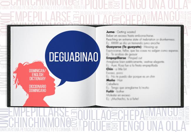 deguabinao