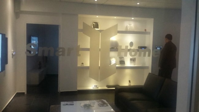 TC Smart Home