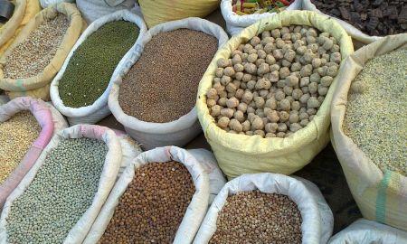 grains market