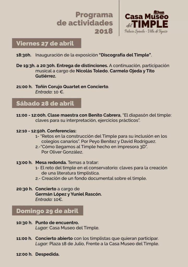 CASA-DEL-TIMPLE-LANZAROTE-Eventos-Timpleteando3
