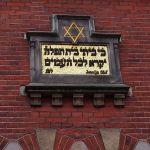 Bibliografía lengua Hebrea