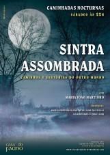 SintraAssombrada2017
