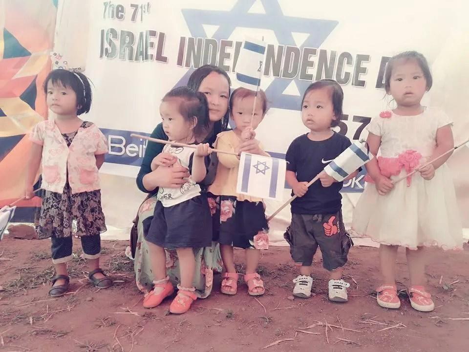 AS COMUNIDADES DA SHAVEI ISRAEL CELEBRAM O DIA DA INDEPENDÊNCIA