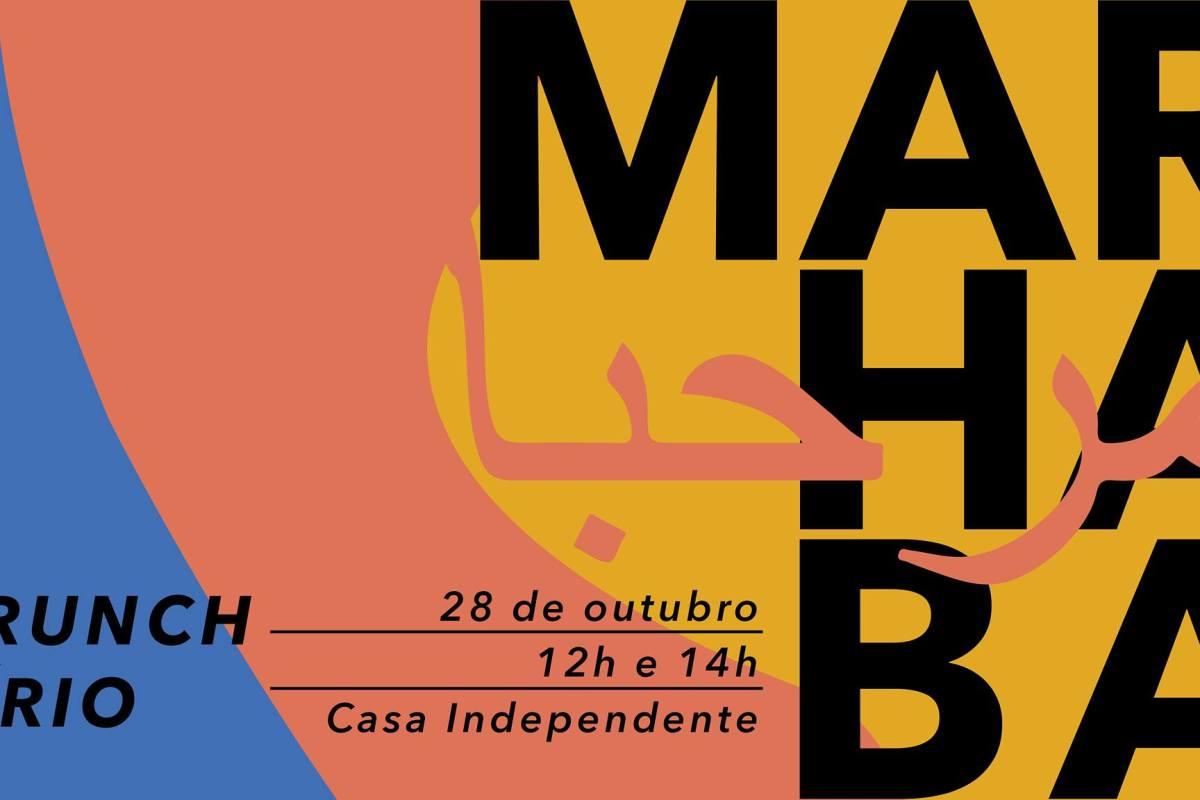 Brunch Sírio Marhaba | 28OUT
