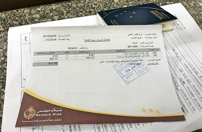 Como renovar o Visto Egípcio no Cairo