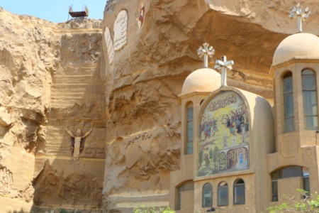 Cave Church e a Cidade do Lixo, no Cairo