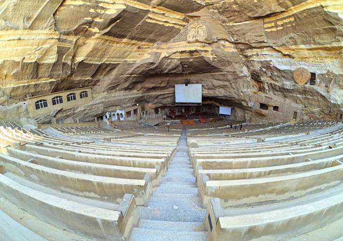 Cave Church