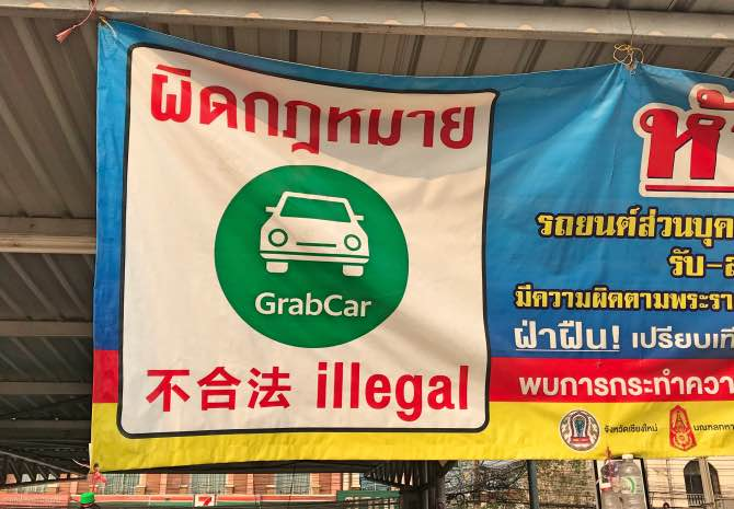Como ir de Bangkok para Chiang Mai