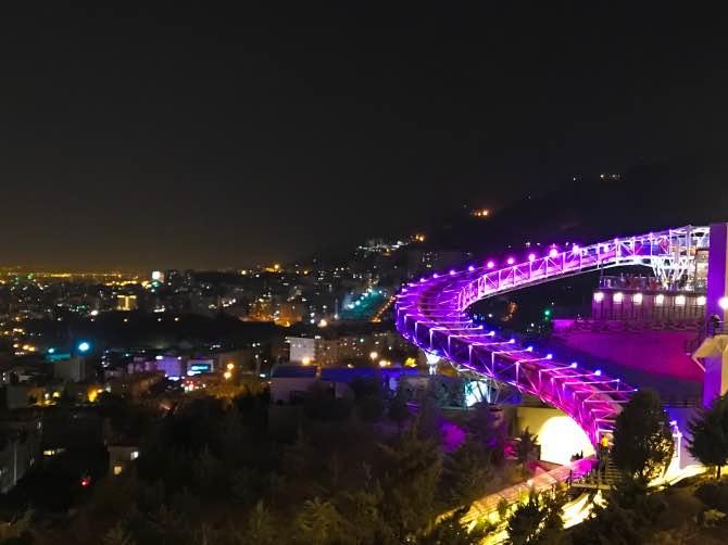 O que fazer no Teerã