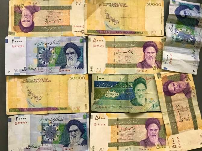Turismo no Irã moeda