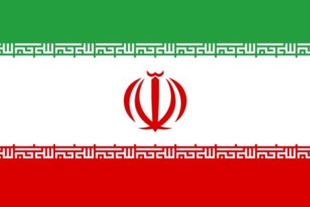 Turismo no Irã – Informações Práticas para Sua Viagem