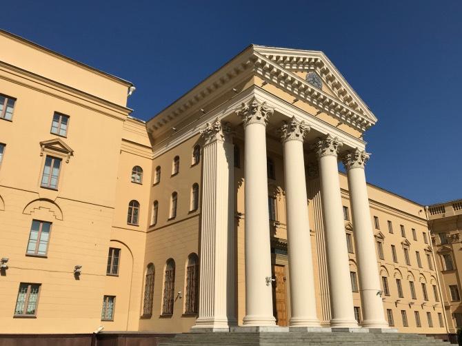 O que fazer em Minsk