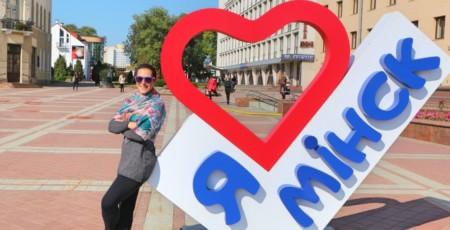 O que fazer em Minsk – 15 Atrações Imperdíveis!