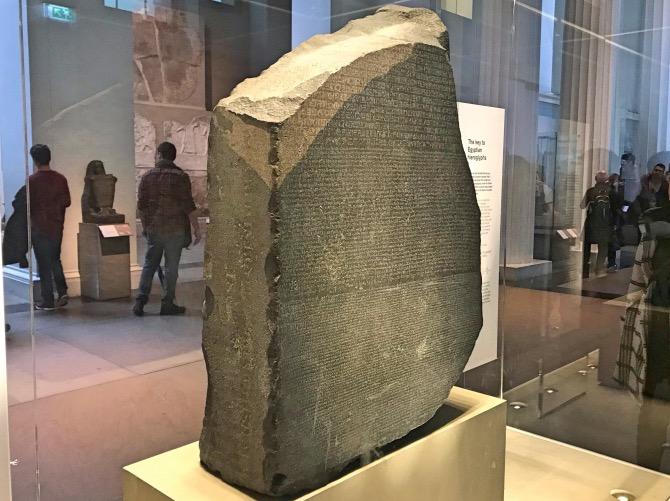 O que fazer em Londres - A Pedra de Roseta - Uma das principais atrações do British Museum
