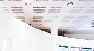 placas de yeso que mejoran la calidad del aire