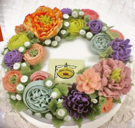 flores de betun coreano en casa susana