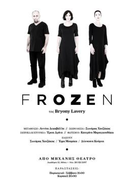frozen.poster.F.L