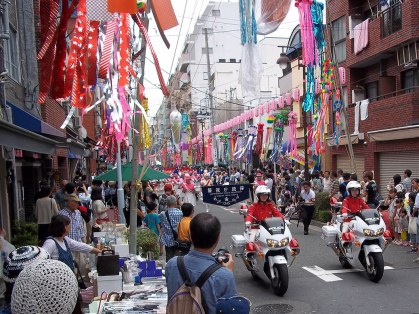The start of the Shitamachi Tanabata Parade