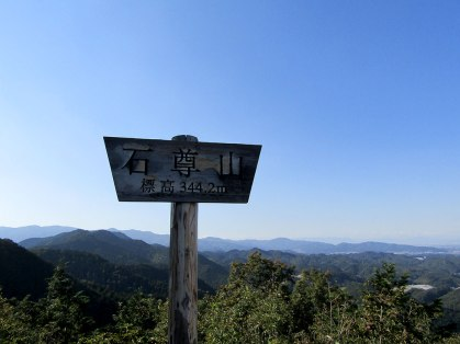 Looking out over Ogawa from the summit of Sekison-san, a smaller mountain just a short walk from Kannokura.