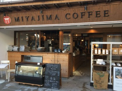 Miyajima Coffee was one of the first shops to open early in the day on Miyajima. Their cozy interior and tasty coffee was a welcome break.