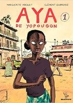 Aya de Yopougon, Volume 1