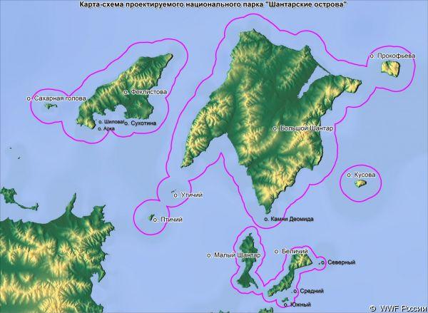 Shantar Islands National Park