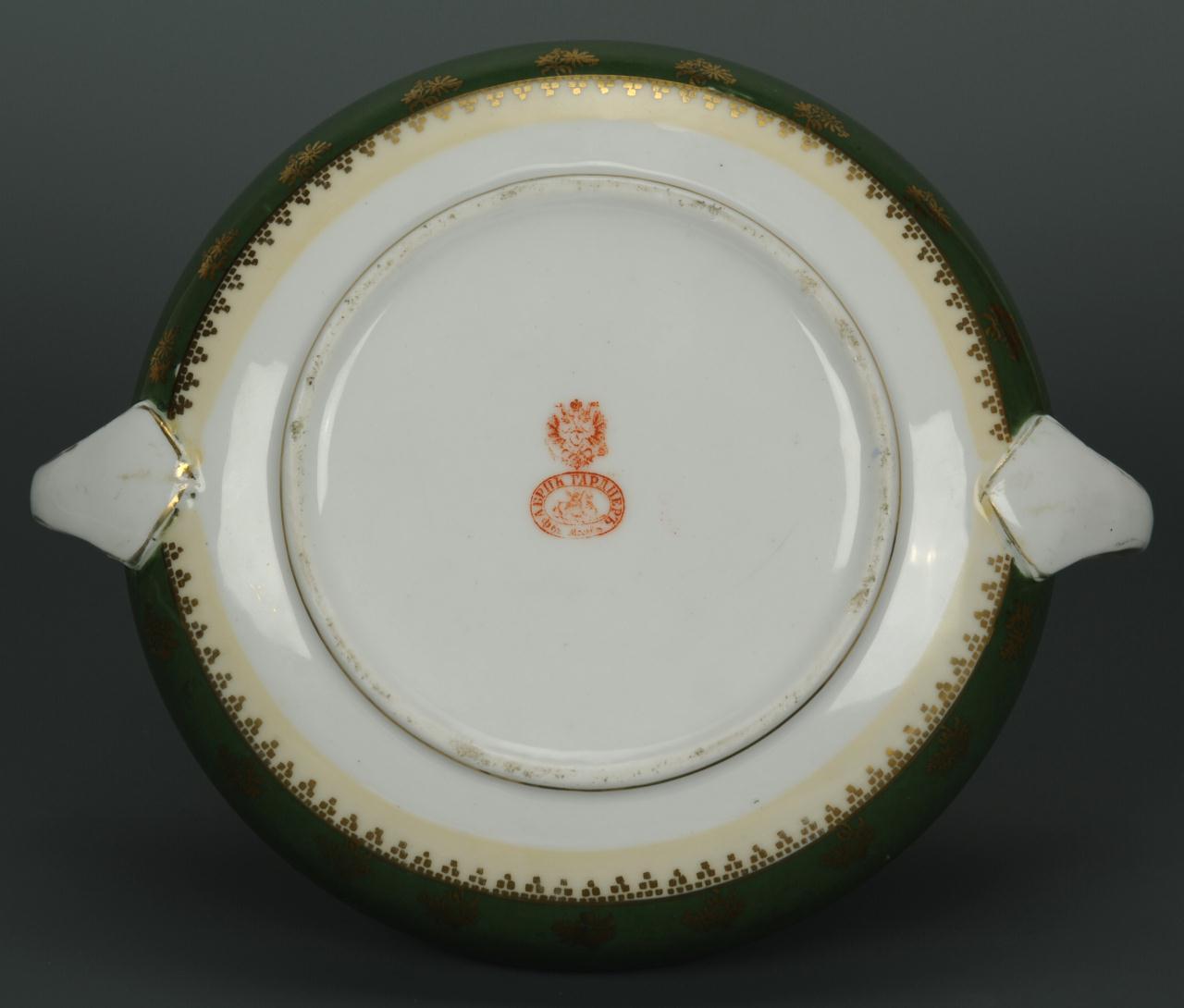 Lot 124 Imperial Russian Porcelain Bowl Gardner