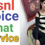 अब किसी भी लड़की से बात करो Voice chat service in india वॉइस चैट सर्विस