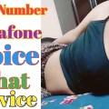 New number of Vodafone voice chat service . वोडाफोन वॉइस चैट सर्विस का नया नंबर। 
