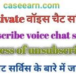 unsubscribe voice chat service .वॉइस चैट सर्विस को अनसब्सक्राइब कैसे करें ।