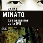Les assassins de la 5eB – de Kanae Minato