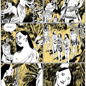 Pocahontas01