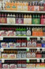 A lot of different kinds of pop at TOPS in Buffalo, NY