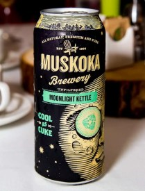 It's a Ford. #FordSummer. (Checking out the Ford Canada SUV Line in Muskoka!) — Muskoka Brewery Unfiltered Moonlight Kettle — Cool as Cuke