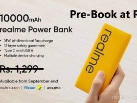 Buy Realme Powerbank at 1 Rs - Flipkart Big Billion Days Sale
